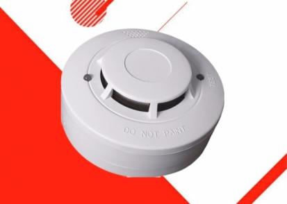 DETECTOR DE HUMO FOTOELÉCTRICO 4H - Alarmas, Sistema de Alarmas